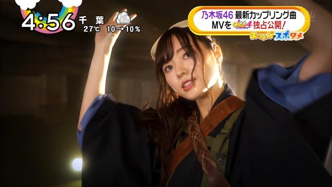 おは4 若様軍団MV 公開 (34)