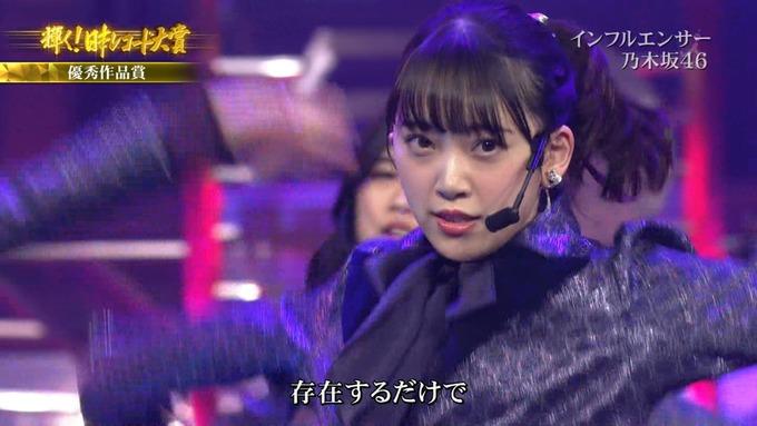 30 日本レコード大賞 乃木坂46 (140)
