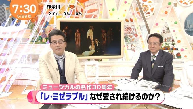 【めざましテレビ】『レ・ミゼラブル』斉藤由貴から生田絵梨花へ