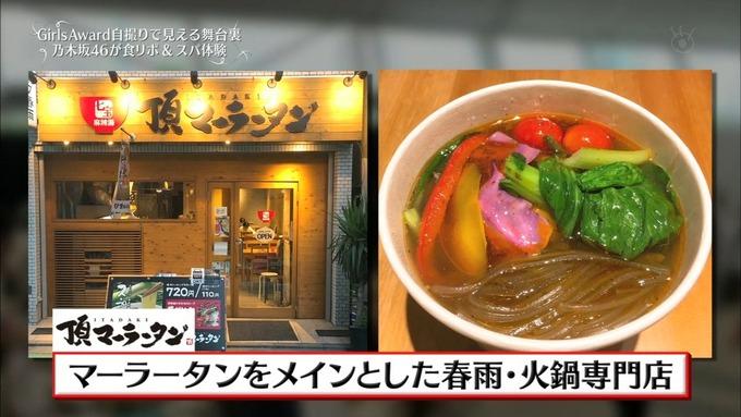 30 めざましテレビ GirlsAward  A (34)