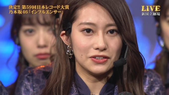 30 日本レコード大賞 受賞 乃木坂46 (47)