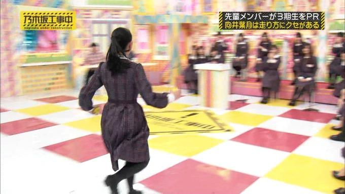 乃木坂工事中 齋藤飛鳥が向井葉月を紹介 (495)