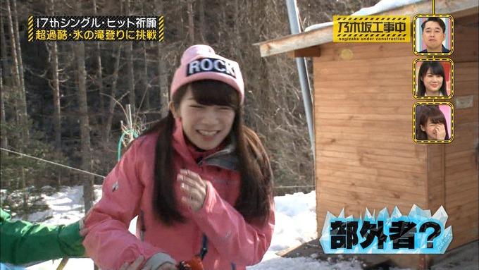 乃木坂工事中『17枚目シングルヒット祈願』氷の滝登り(10)
