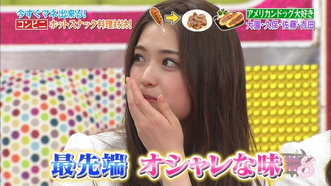 NOGIBINGO8 ホットスナック選手権 史緒里 綾乃 桃子 楓 (85)