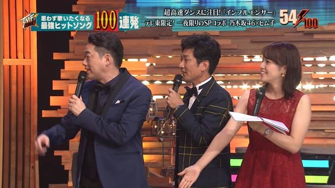 28 テレ東音楽祭② (221)