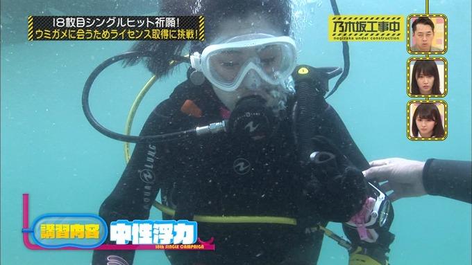 乃木坂工事中 18thヒット祈願③ (14)