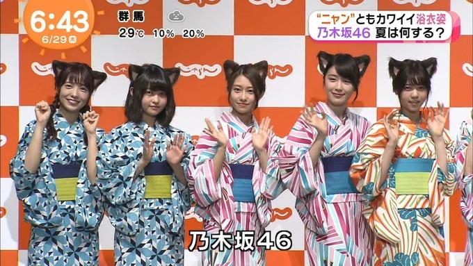 めざましテレビ じゃらん② 乃木坂46 (8)