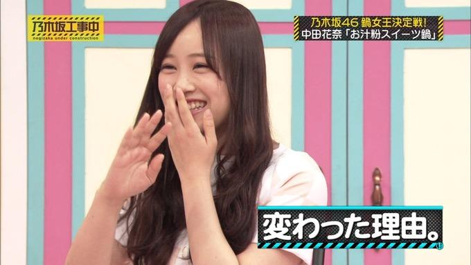 乃木坂工事中 鍋女王決定戦2⑯ (12)