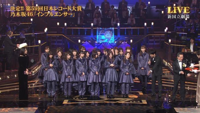 30 日本レコード大賞 受賞 乃木坂46 (31)