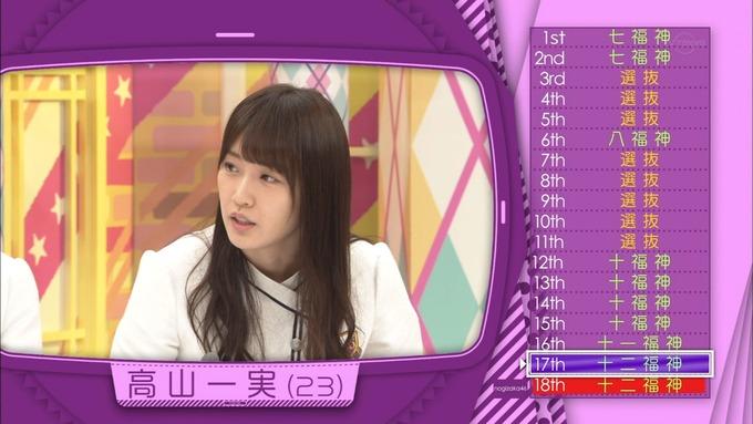 乃木坂工事中 18thシングル選抜 高山一実 (11)