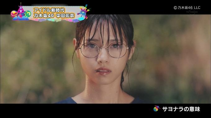 7 東京アイドル戦線 中田花奈 (69)