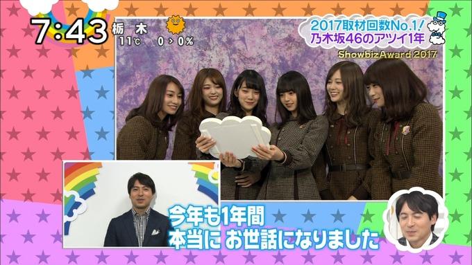 ShowbizAward 2017 乃木坂46 (30)