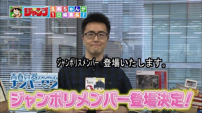 29 ジャンポリス 生駒里奈④ (30)