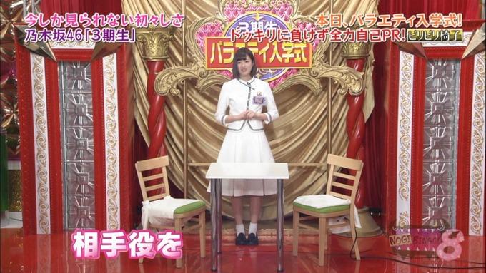 NOGIBINGO8 吉田綾乃クリスティー 自己PR (35)