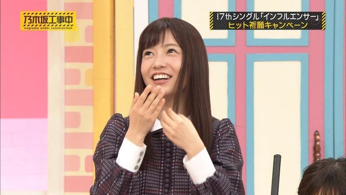 乃木坂工事中『17枚目シングルヒット祈願』氷の滝登り (27)