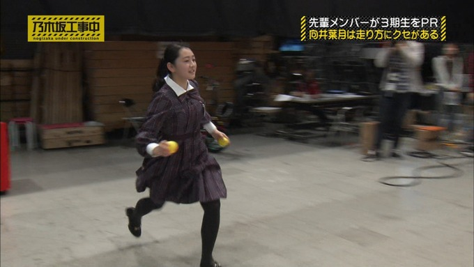 乃木坂工事中 齋藤飛鳥が向井葉月を紹介 (491)