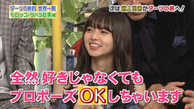 23 笑ってこらえて 齋藤飛鳥 (151)