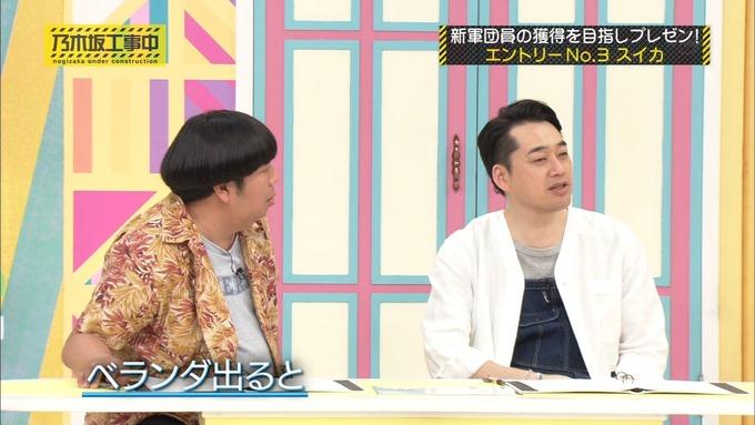 乃木坂工事中 新軍団員 スイカ入団特典 (9)