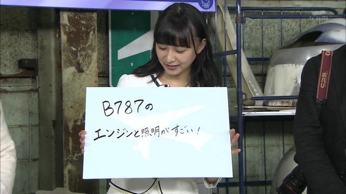 23 タモリ倶楽部 鈴木絢音⑥ (2)
