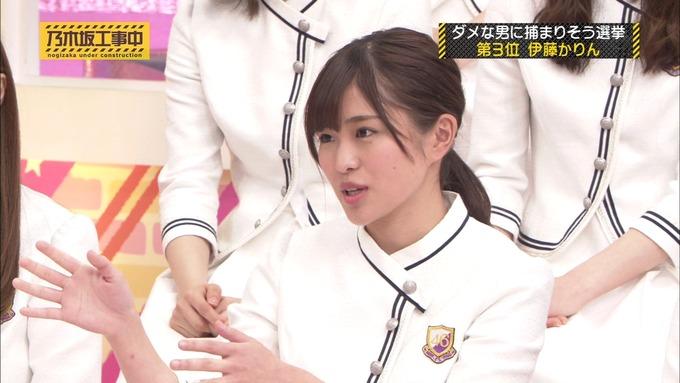 乃木坂工事中 将来こうなってそう総選挙2017⑨ (52)
