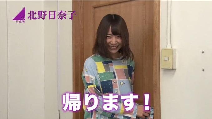 北野日奈子 必ず帰ってきてくれるよね (1)