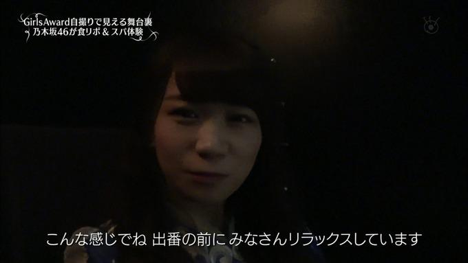 30 めざましテレビ GirlsAward  A (81)
