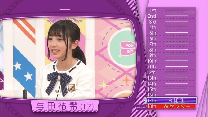 乃木坂工事中 18thシングル選抜 与田祐希 (17)