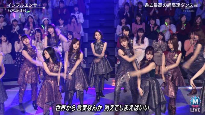 Mステ スーパーライブ 乃木坂46 ③ (57)