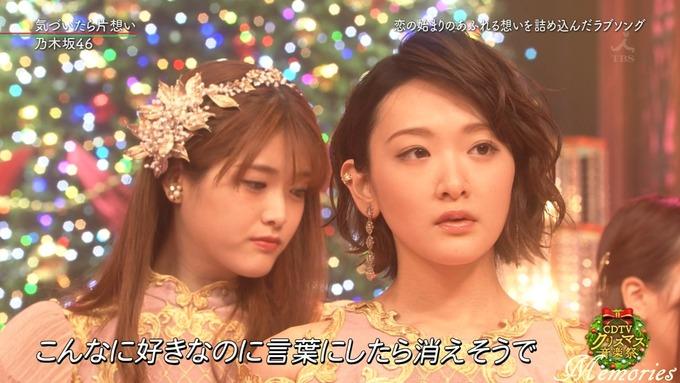25 CDTVクリスマス 乃木坂46 (75)