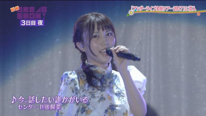 乃木坂46SHOW アンダーライブ (43)