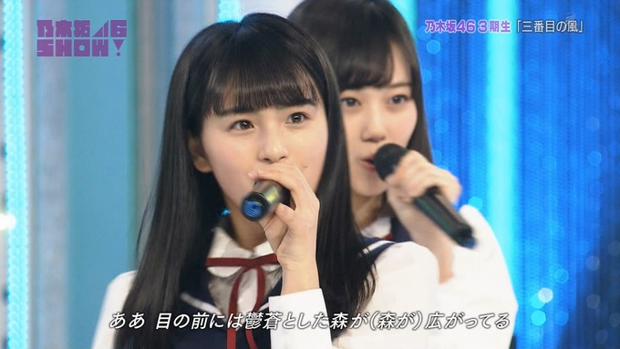 乃木坂46SHOW 新しい風 (10)