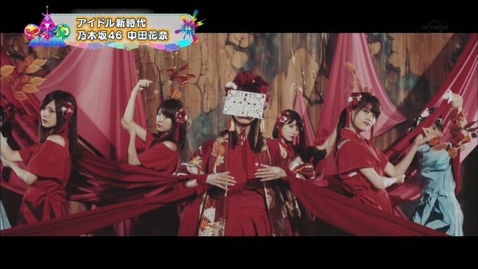 7 東京アイドル戦線 中田花奈 (70)
