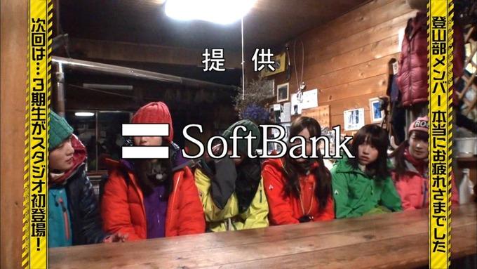 乃木坂工事中 17枚目ヒット祈願 インフルエンサー氷瀑 (59)