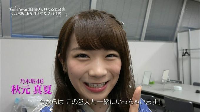 30 めざましテレビ GirlsAward  A (20)