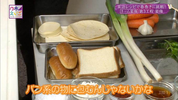 乃木英語料理対決(19)