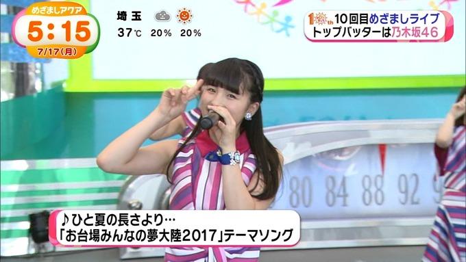 めざましアクア  夢大陸2017 乃木坂46 (16)