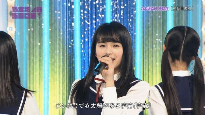 乃木坂46SHOW 新しい風 (54)