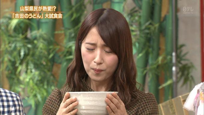 9 ケンミンショー 衛藤美彩③ (13)