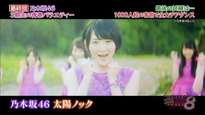 NOGIBINGO83期生 最後の試練② (34)