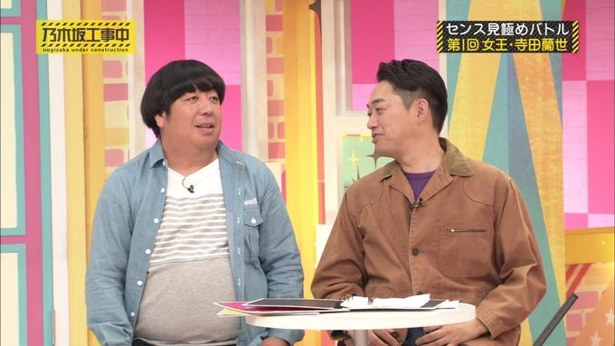 乃木坂工事中 センス見極めバトル⑫ (25)