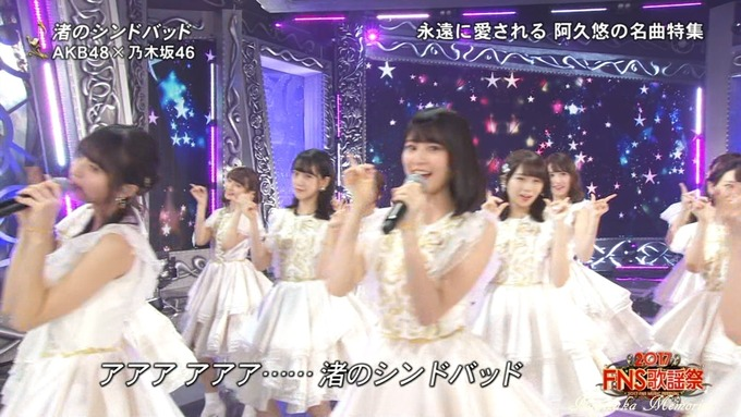 6 FNS歌謡祭④ (9)