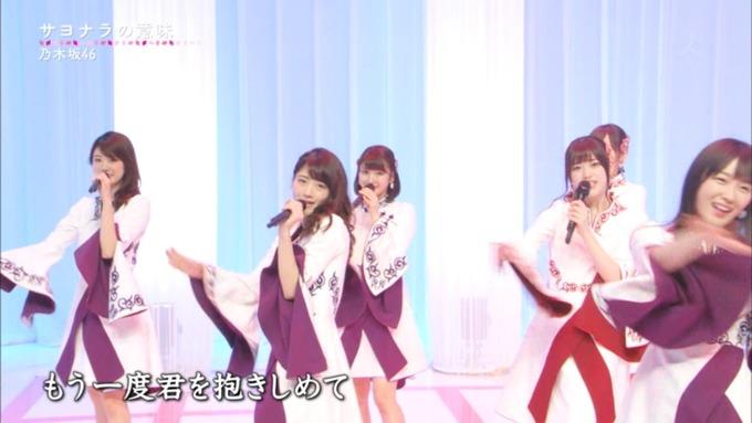 卒業ソング カウントダウンTVサヨナラの意味 (70)