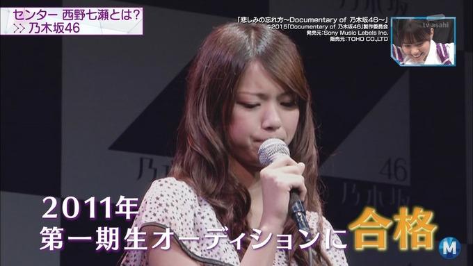 13 Mステ 乃木坂46② (6)