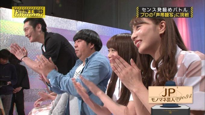 乃木坂工事中 センス見極めバトル⑪ (21)