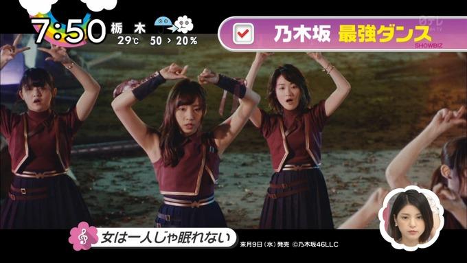 ZIP 女は一人じゃ眠れない MV (12)