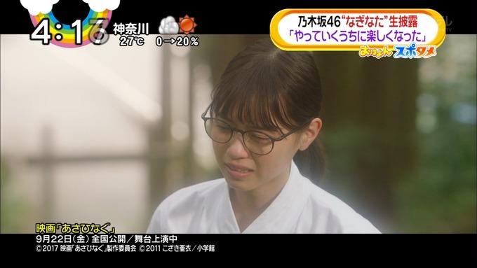 おは4 映画あさひなぐ キャストイベント (18)