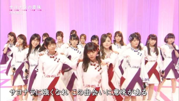 卒業ソング カウントダウンTVサヨナラの意味 (112)