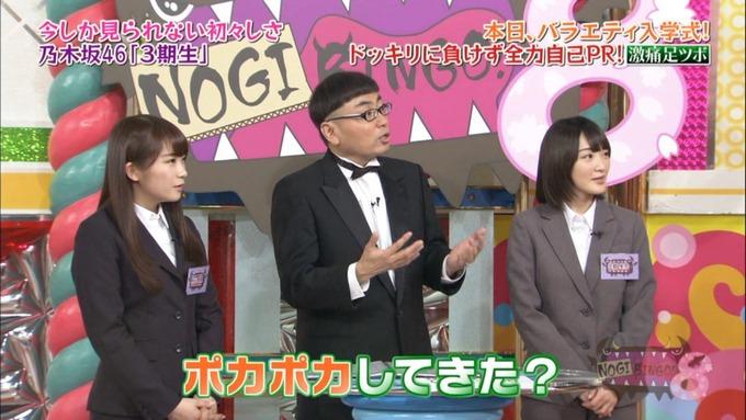 NOGIBINGO8 梅澤美波 自己PR (153)