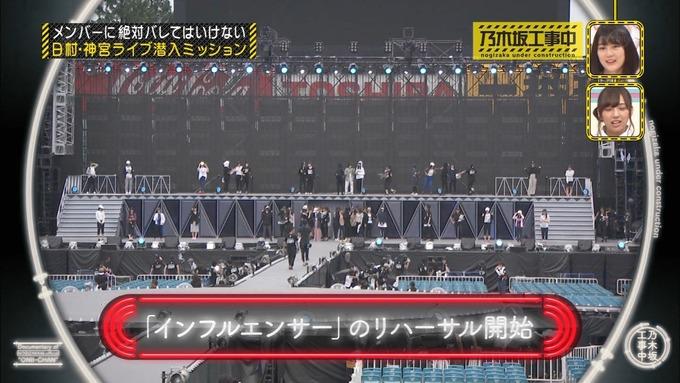 乃木坂工事中 日村密着⑥ (87)