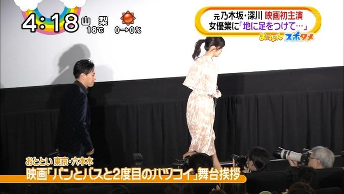 31 深川麻衣 映画初主演 (1)